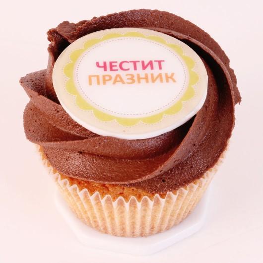 Капкейк Честит празник