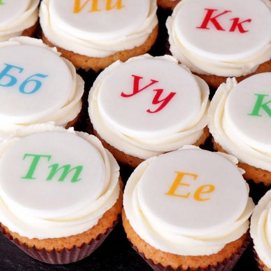 24 Мини кексчета за Празника на буквите