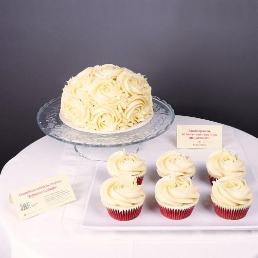 Мостра към Сватбена капкейк торта Червено кадифе