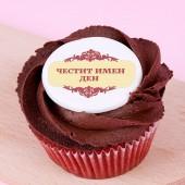 Name Day Cupcake